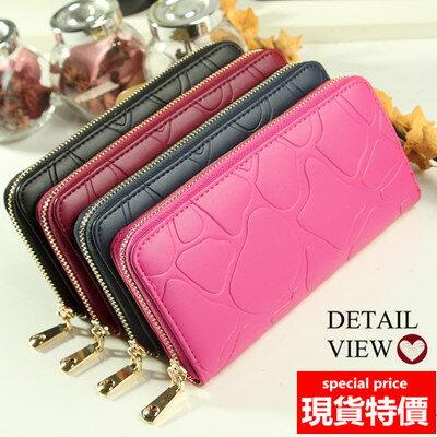 皮夾 時尚立體石頭紋拉鍊長夾 手機錢包 共4色(A827系列)/寶來小舖