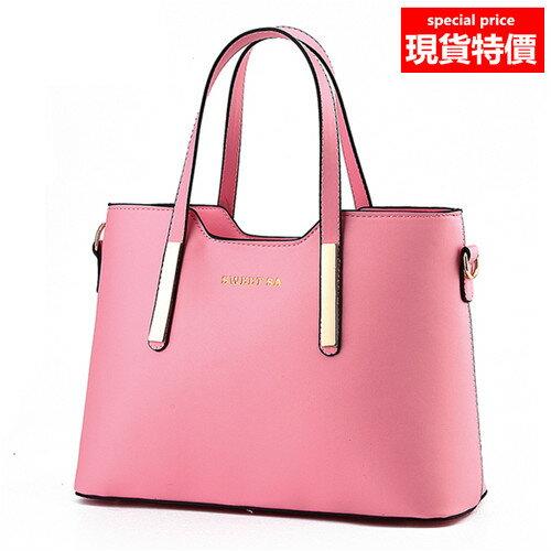 (現貨 附發票)手提包 sweet簡約時尚金屬裝飾側背包托特包 5色(附肩背帶) A835系列【寶來小舖 Bolai shop】