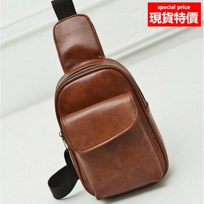 斜背包胸包 韓版新款優質皮革休閒包  共三色 男女皆宜 A6606【寶來小舖 Bolai shop】現貨販售
