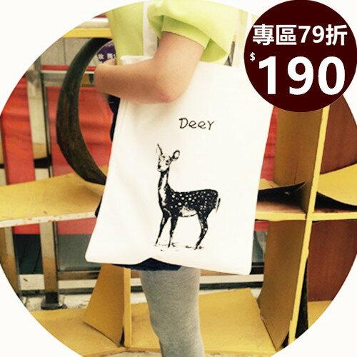 帆布包~ 販售~百搭趣味麋鹿側背帆布包手提包~寶來小舖~Deer09