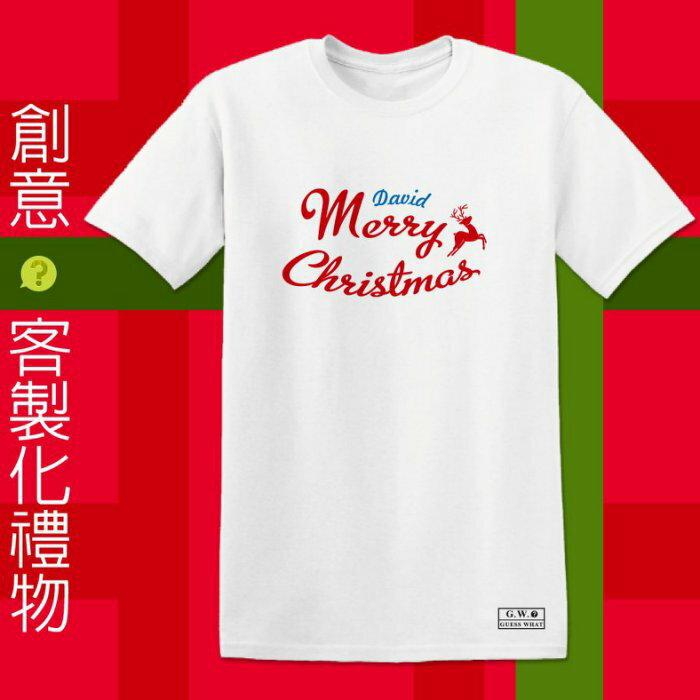 G.W.【聖誕節限定 短袖T恤】 客製化姓名 印刷純棉彩色素色 印製團體服 衣服活動服 素色T潮流 一件起印少量送禮可代設計~交換禮物GUESSWHAT