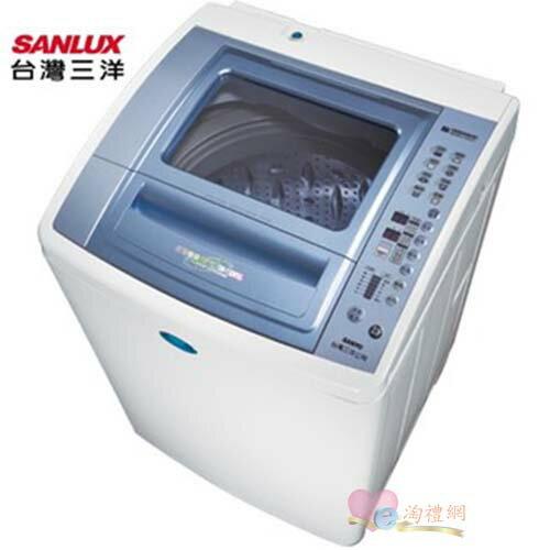 淘禮網 SANLUX 台灣三洋 DD直流變頻15kg不鏽鋼超音波洗衣機 / SW-15DV5G