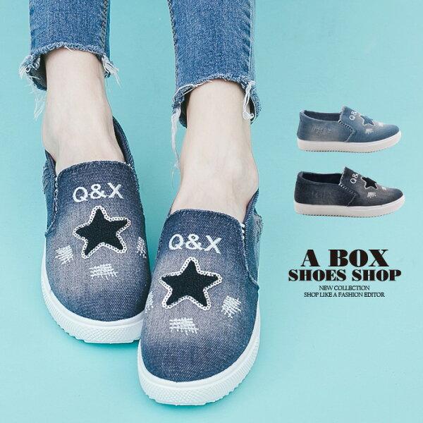 【AS203】帆布鞋/布面鞋 懶人鞋 3.5CM厚底 時尚簡約星星牛仔帆布材質 2色