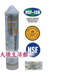 4C、台灣Everpure PENTAIR 4C家用抑菌型濾心,代理商貨 3180元