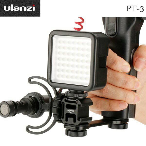 【eYe攝影】現貨 Ulanzi PT-3 手機穩定器 冷靴座+橫桿 麥克風 LED燈 轉接座 金屬支架