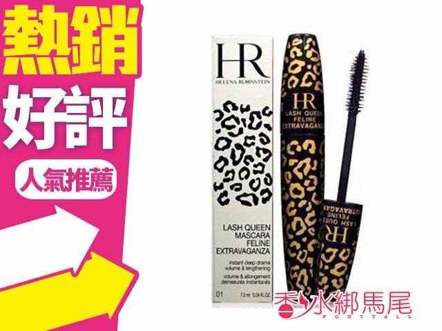 Helena Rubinstein HR 赫蓮娜 2合一冠軍 濃密纖長 睫毛膏 7ML◐香水綁馬尾◐