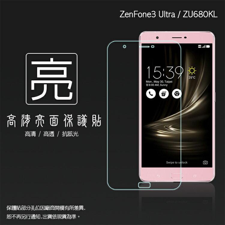 亮面螢幕保護貼 ASUS ZenFone 3 Ultra ZU680KL A001 6.8吋 保護貼