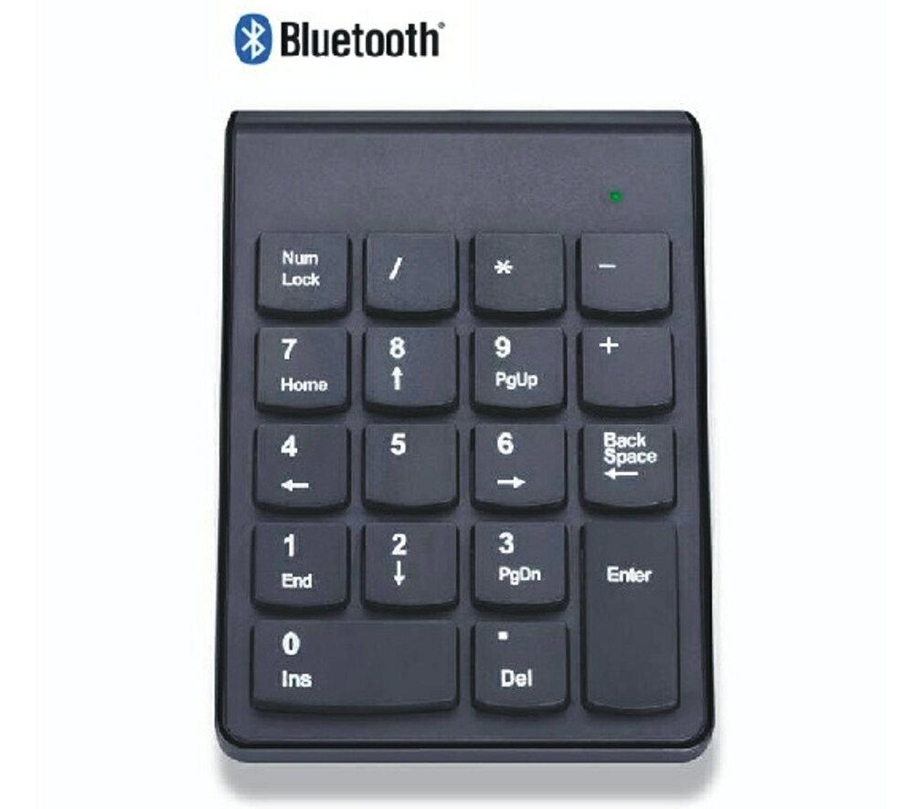 藍芽無線數字鍵盤 小數字鍵盤 銀行財務專用迷你藍芽鍵盤 新春鉅惠