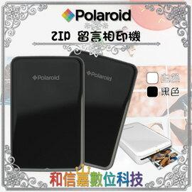 【和信嘉】Polaroid ZIP 留言相印機 黑 錄音相片 留言卡片 相印機 原廠保固一年