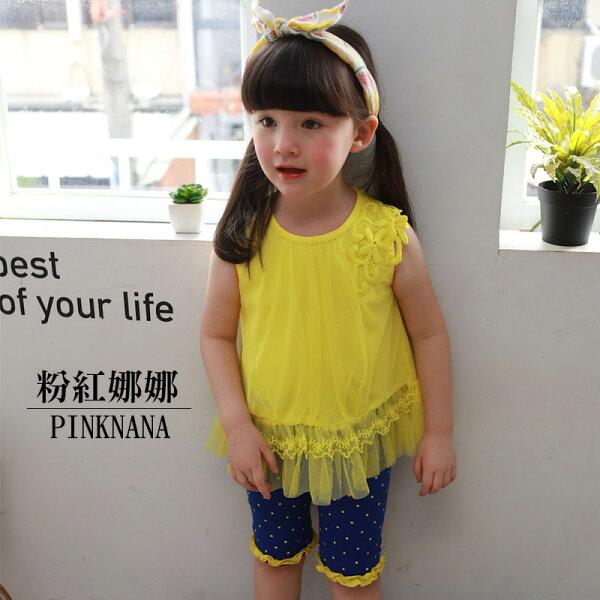 PINKNANA小童黃色花邊點點套裝背心上衣+內搭褲兩件組S31502