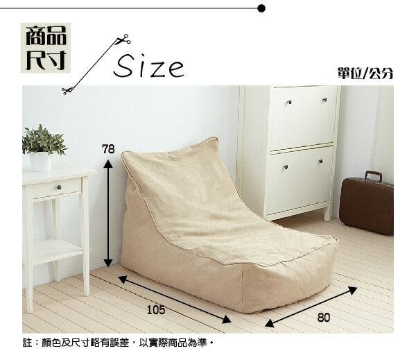 0.1cm超微粒發泡綿【Lounger Sofa懶寶堅尼】高級懶骨頭沙發★班尼斯國際家具名床 7