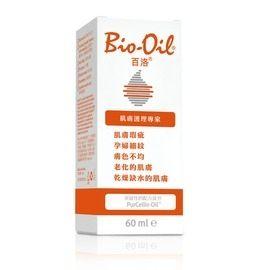 公司貨 Bio Oil 百洛專業護膚油 美膚油 60ml/瓶◆德瑞健康家◆