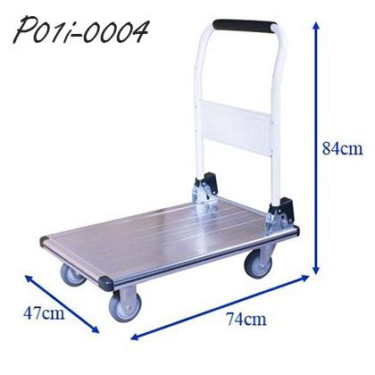 鋁製折疊手推車 p01i-0004 (200kg) /台