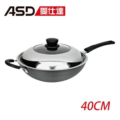 ASD 二代金旋風無油煙不沾炒鍋(40cm)【愛買】