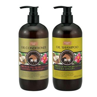 日本 熊野油脂 DEVE 馬油、樁油、椰子油 3種精油洗髮精/潤髮乳 480ml 洗髮 潤髮【B062371】