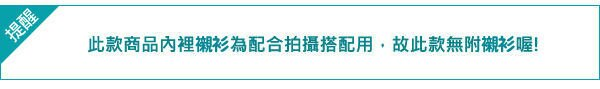 ☆BOY-2☆【NQ98071】紳士修身西裝背心 3