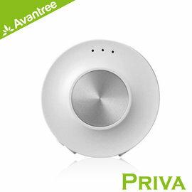 【Avantree Priva音樂藍芽一對二發射器】電視也可變成無線 可同時連接兩副耳機安靜看電視 支援APTX-LL無線超低延遲 影音同步 【風雅小舖】