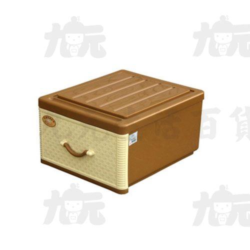 【九元生活百貨】聯府J745抽屜整理箱置物收納J-745