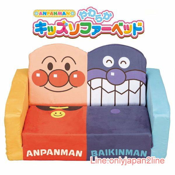 【真愛日本】17031600007 雙人沙發-AP&細菌人 Anpanman 麵包超人 沙發 小床 正品
