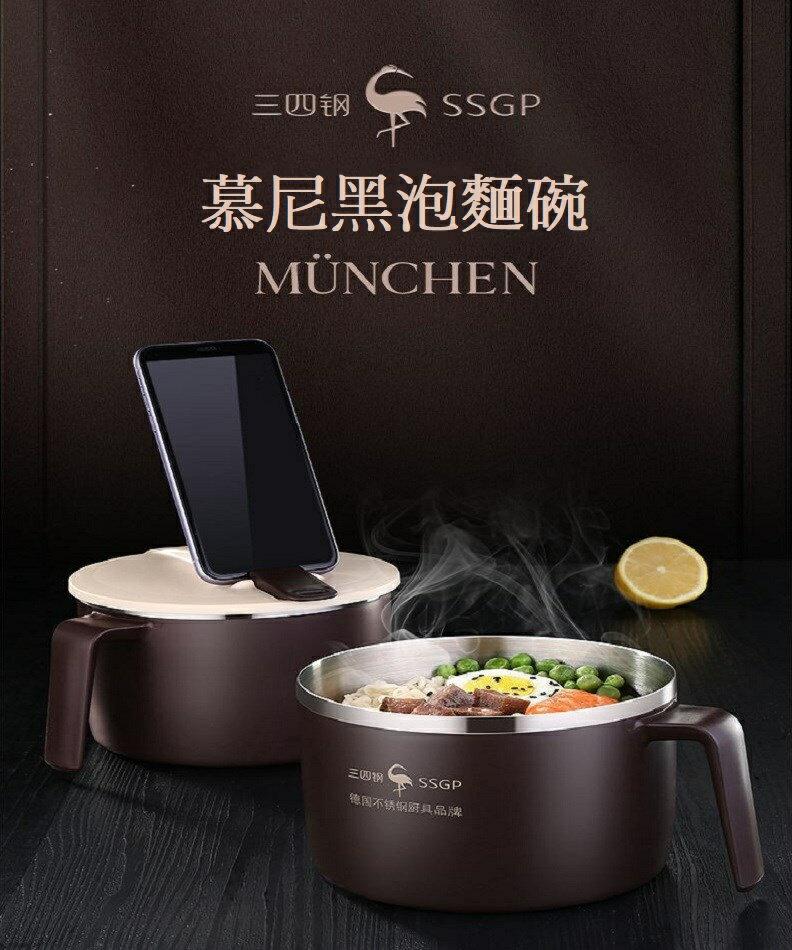 德國SSGP 304不鏽鋼泡麵碗 帶蓋學生宿舍方便麵速食杯便當飯盒餐具