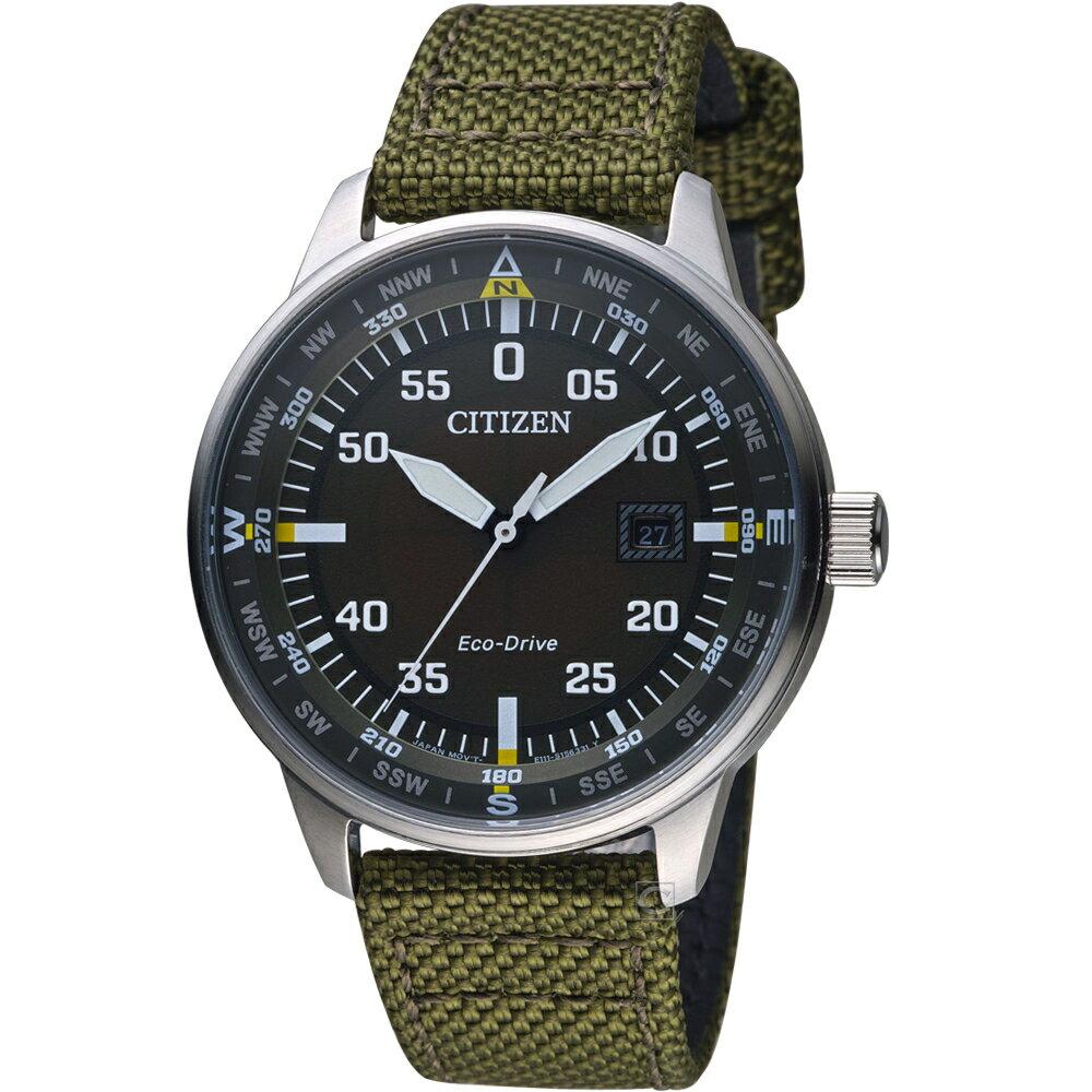 寶時鐘錶 CITIZEN 星辰錶 復刻潮流光動能腕錶  BM7390-22X 墨綠