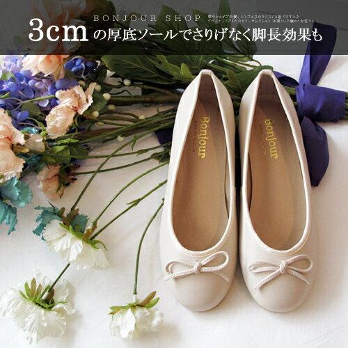 BONJOUR素面3cm內增高☆進口羊紋蝴蝶結內增高平底鞋C.【ZB0161】3色