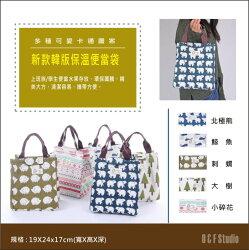 新款韓版保溫便當袋 保冷包 保溫袋 露營調味瓶袋 母乳保冷袋 不鏽鋼便當盒【居家達人-A166】