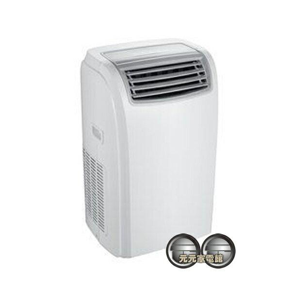 TCL 移動式 冷暖氣機 TAC-12CHPA/KN~配送不安裝