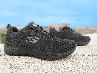 Shoestw【12756BKCC】SKECHERS 健走鞋 Flex Appeal 記憶鞋墊 全黑編織
