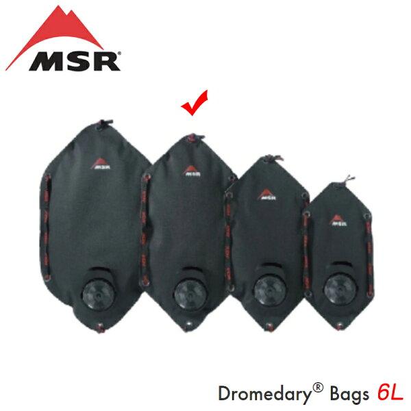 【露營趣】MSR57058Dromedary強化尼龍水袋黑6L登山水袋蓄水袋儲水袋自行車水袋登山露營