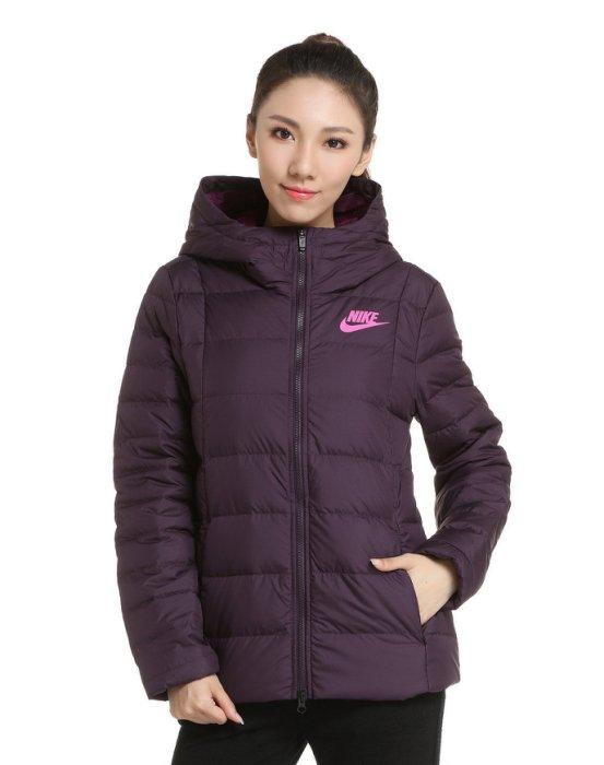 NIKE AS W NSW DWN 女裝 連帽 羽絨外套 保暖 基本款 紫 【運動世界】 854863-652
