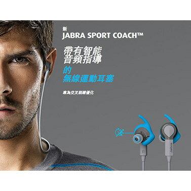 Jabra Sport Coach Wireless 藍牙運動耳機◆具交叉訓練指導◆防塵防水