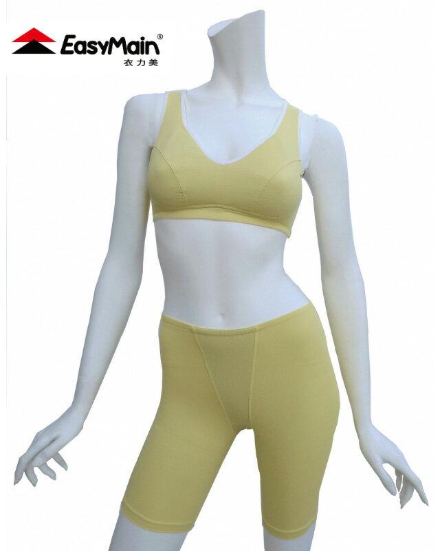 【EasyMain 衣力美 台灣】頂級彈性快乾運動內衣-寬肩帶 黃色/M001-30