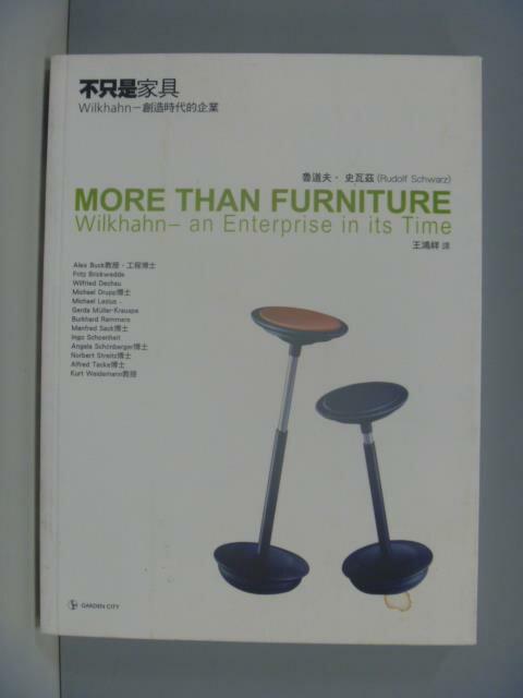 【書寶二手書T1/財經企管_ZBO】不只是家具Wilkhahn:創造時代的企業_王鴻祥, 魯道火