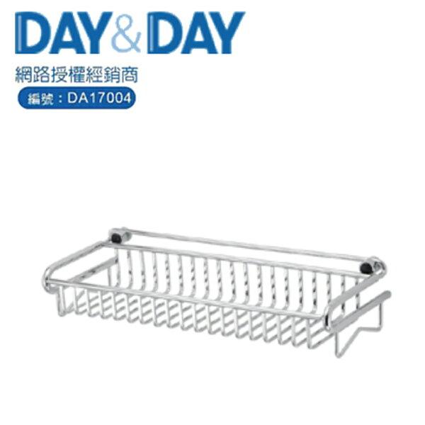 DAY&DAY單層置物架-附掛架頭*2(ST3268-1)