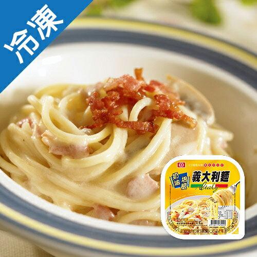 桂冠義大利麵-奶油培根335g【愛買冷凍】