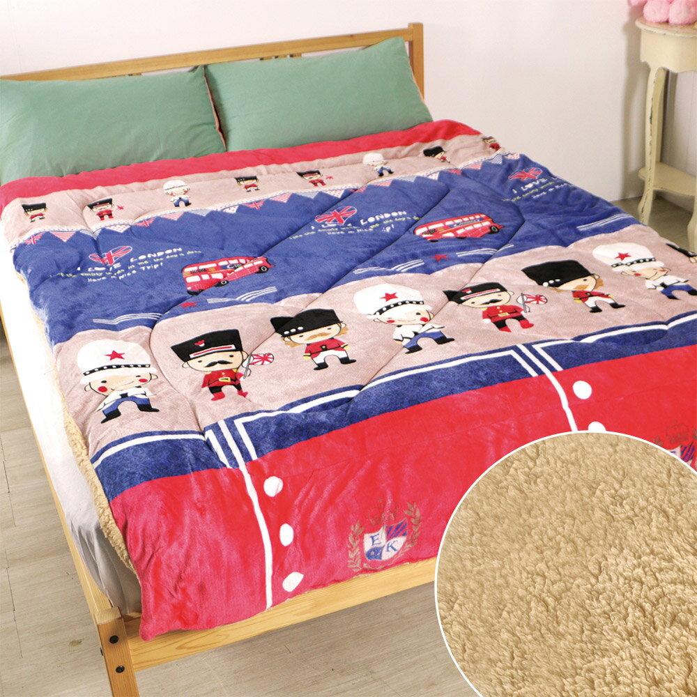 床之戀 複合式法蘭絨+羊羔絨超舒柔保暖厚被毯-英倫小小兵(MG0155)