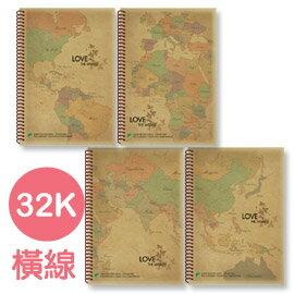 珠友 NB-18110-33 B6/32K 再生紙地圖牛皮線圈橫線筆記本/80張