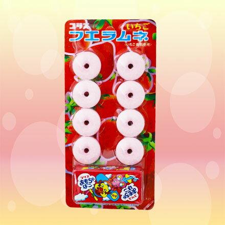 [敵富朗超市]Coris 草莓口笛糖(附玩具)