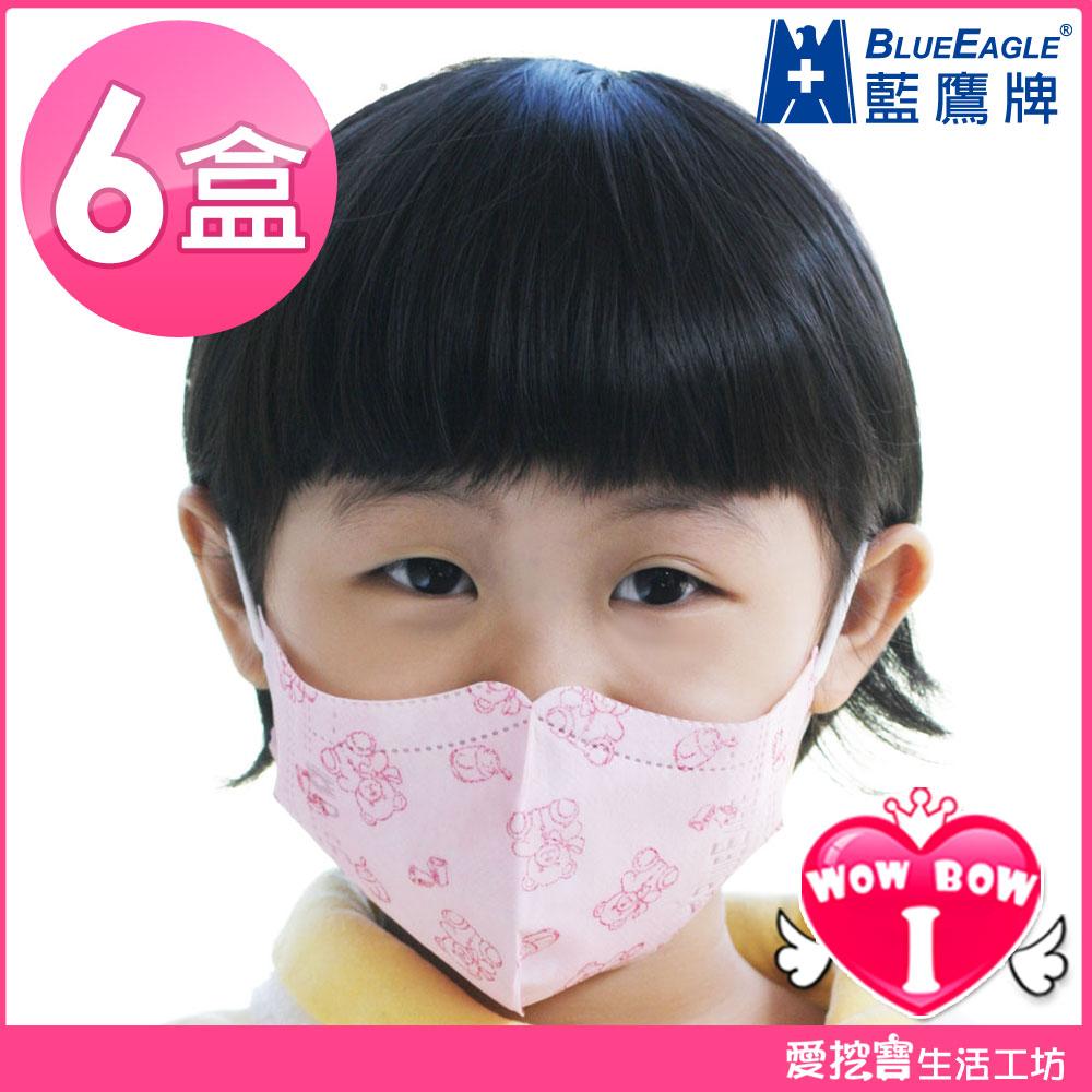 【藍鷹牌】台灣製2-6歲幼童立體防塵口罩?愛挖寶 NP-3DSS*6?6盒免運費