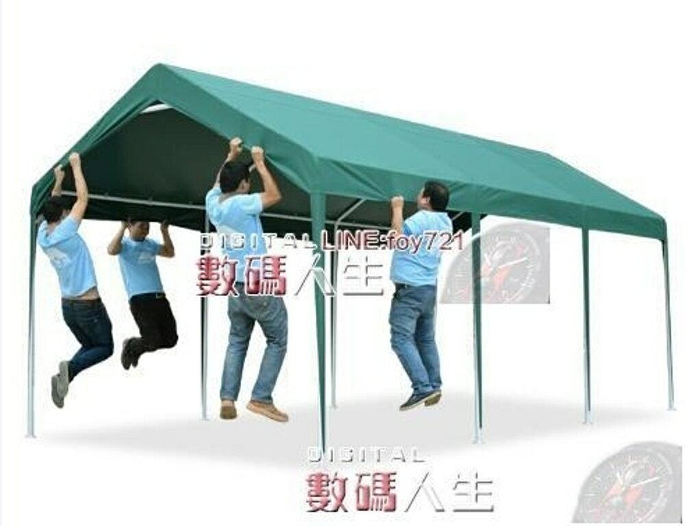 帳篷 戶外車棚停車棚家用汽車遮陽雨棚車庫防曬夏季移動帳篷 數碼人生