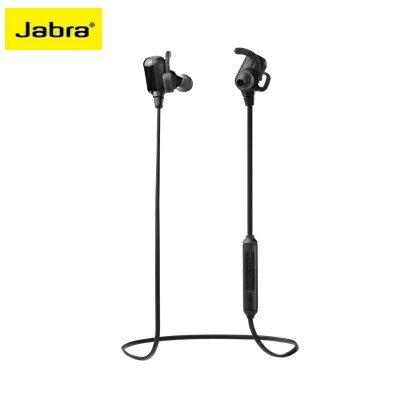Jabra Halo Free 藍牙立體聲耳機