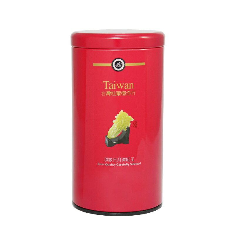 【杜爾德洋行 Dodd Tea】頂級日月潭紅玉2入禮盒 3