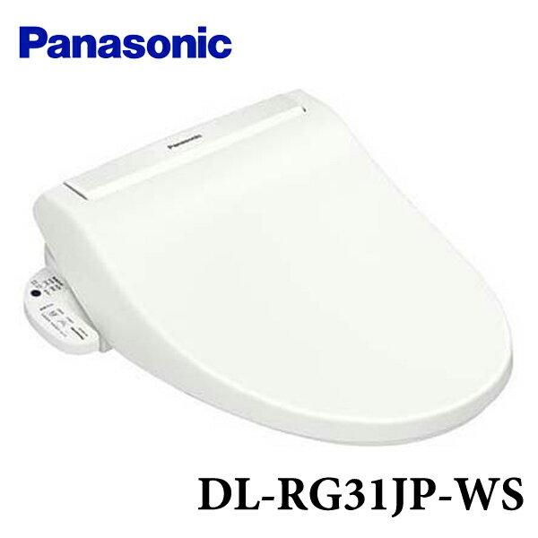Panasonic國際牌 / 免治馬桶座 / DL-RG31JP-WS。共1色-日本必買 日本樂天代購(94000*6.1) 0