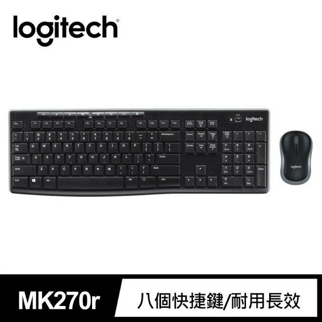 @飛達嚴選@ 羅技 MK270r 有線鍵盤滑鼠組
