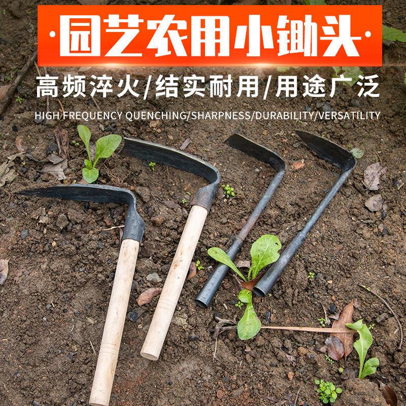 鐵匠鋪純手工多功能小鋤頭農用種菜種花工具家用挖土除草園藝農具