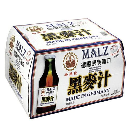 ★買一送一★崇德發黑麥汁250ML*20瓶【愛買】