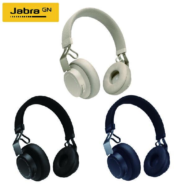 【Jabra】MOVE Style Edition 頭戴式音樂藍牙耳機 (沐舞風尚版)  無線藍芽耳機●出色的無線音效/通話時間:長達8小時緊密結合 I Phone /免運