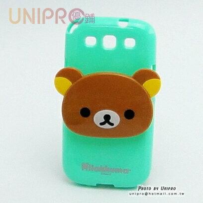 【UNIPRO】 三星 S3 i9300 拉拉熊 懶懶熊 Rilakkuma 立體繞線器 隱藏鏡子 TPU手機殼 軟殼
