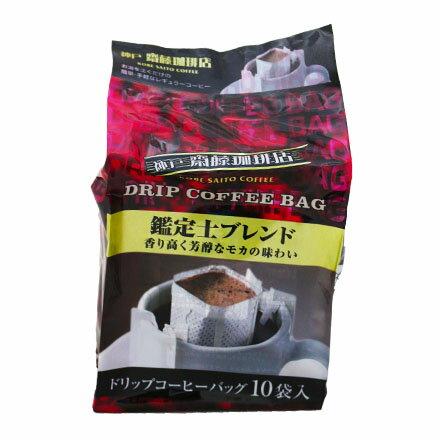 【敵富朗超巿】神戶haikara 齊藤珈琲店-神戶摩卡咖啡 80g